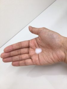 セルニュ乳液