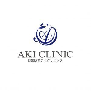 akiclinic.logo-3